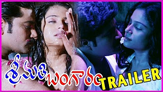 Srimathi Bangaram Theatrical Trailer 2015 – Latest Telugu Movie – Rajeev Kanakala, Rishi,Vrushali
