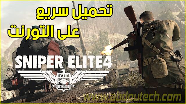 تحميل لعبة sniper elite 4 على الحاسوب رابط التحميل على التورنت يدعم الاستكمال pc
