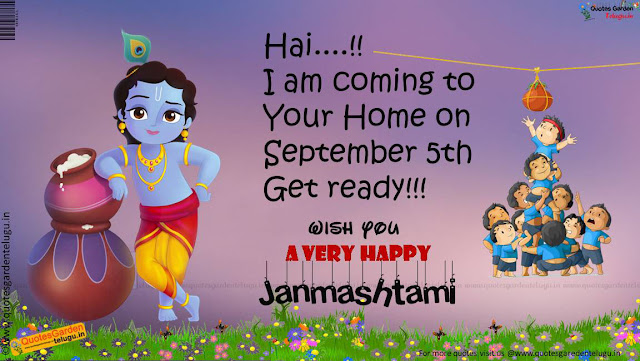 Happy janmaashtami wallpapers quotes images greetings
