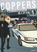 http://honto.jp/netstore/pd-book_03056736.html