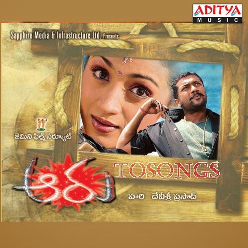 Aaru movie | droham video song | surya | trisha youtube.