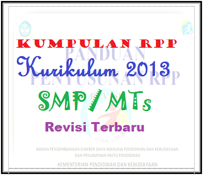 Contoh RPP PAI SMP Kelas 7, 8, 9 Kurikulum 2013, Download RPP PAI SMP Kelas 7, 8, 9 Kurikulum 2013