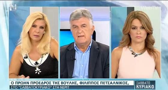 Διαφωνεί ο Φίλιππος Πετσάλνικος με τη σημερινή ηγεσία του ΠΑΣΟΚ και τις πολιτικές της