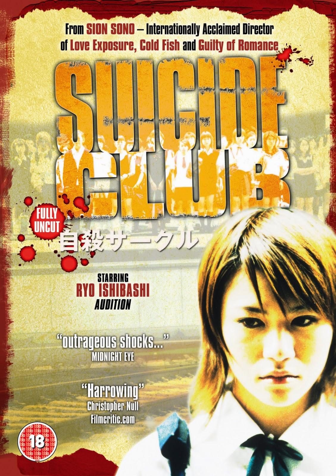 73715c395df Film Trailers World: 2011