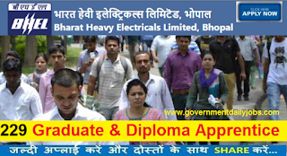 BHEL Bhopal Recruitment 2017 Graduate/Diploma Apprentice Apply Online