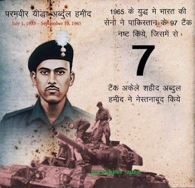 indian army history