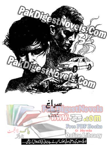 Suraagh Jasoosi Novel By Tanveer Riaz Pdf Download