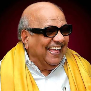 Rajajihall_m.karunanidhi