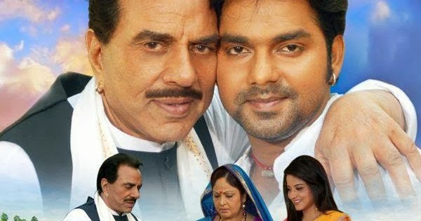 Dharmendra 3d Name Wallpaper Des Pardes 2013 Bhojpuri Movie Trailer Top 10 Bhojpuri