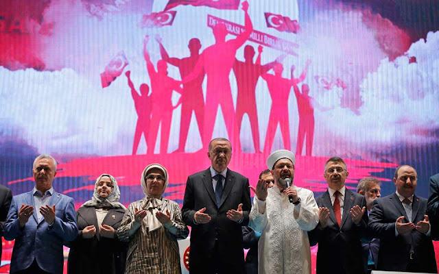Τουρκία: Αρση της έκτακτης ανάγκης, αλλά ο φόβος παραμένει