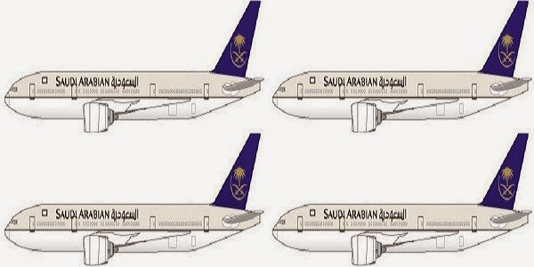 Saudi Arabian Airlines Bangladesh Sales Office and Contact Info