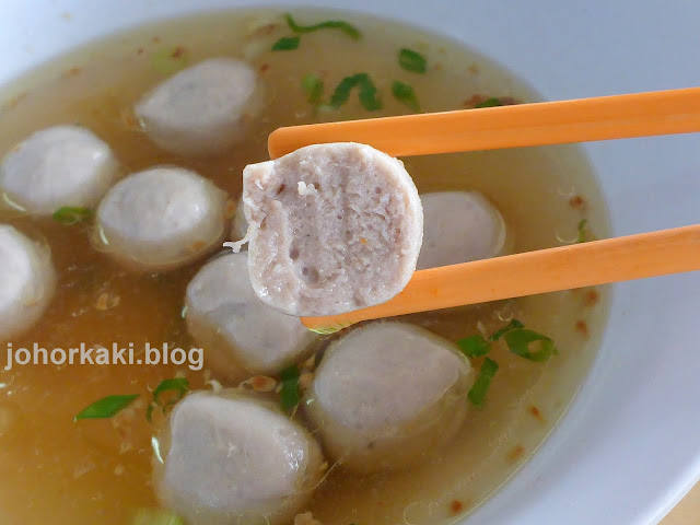 Restoran-Pandan-Beef-Ball-Noodles-Johor-Bahru-班兰牛肉丸