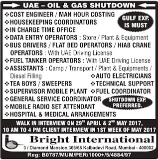 Oil & Gas Shutdown UAE jobs 2017