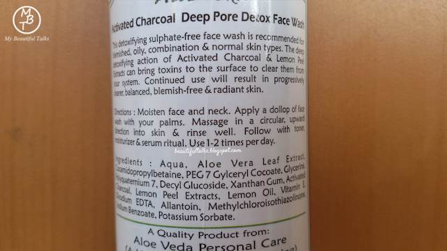 Aloe Veda Activated Charcoal Deep Pore Detox Face Wash - Sulphate Free How To Use