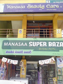 MANASA BEAUTY CARE Beauty Parlour tiruchanoor Tirupati