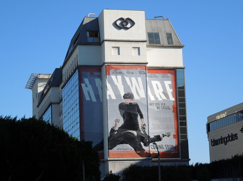 Giant Haywire movie billboard