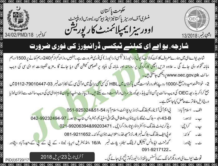 Taxi Drivers Jobs in Overseas Employment Government of Pakistan