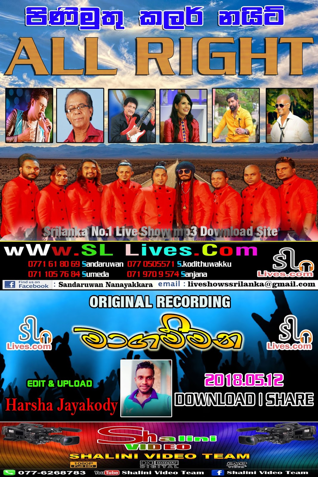 PINIMUTHU COLOUR NIGHT WITH ALL RIGHT LIVE IN MAGAMMANA 2018