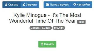 Как скачивать с Яндекс Музыки
