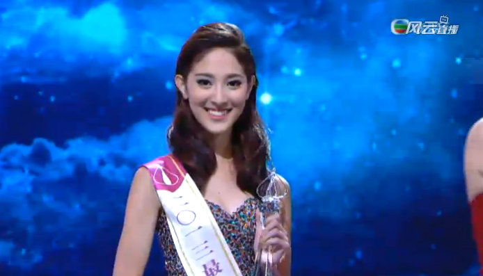 Miss hong kong 2013 contestant alleged leaked sextape 9