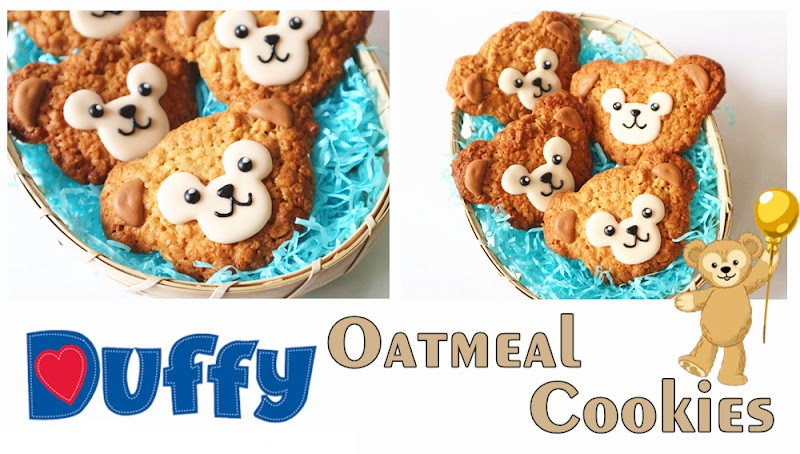 Duffy Oatmeal Cookies 達菲熊燕麥餅乾