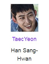 TaecYeon berperan sebagai Han Sang-Hwan