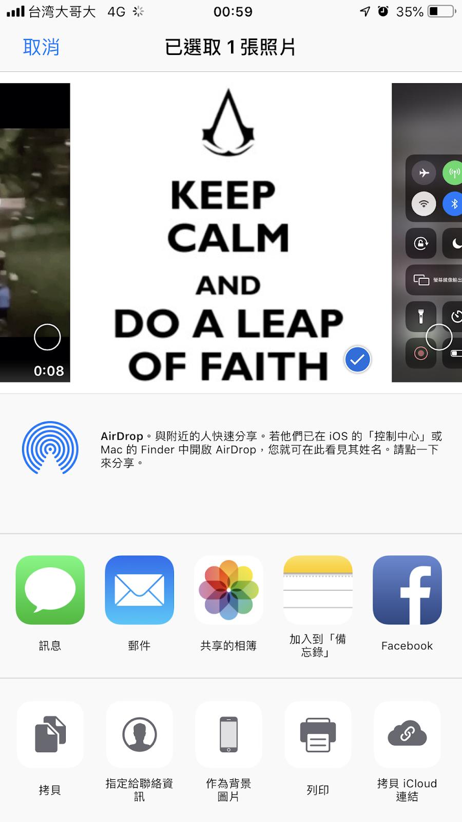 IG限時動態一鍵加入多張照片|免使用 unfold,inshot 任何 App|iphone 相簿內建功能 - 小食日記