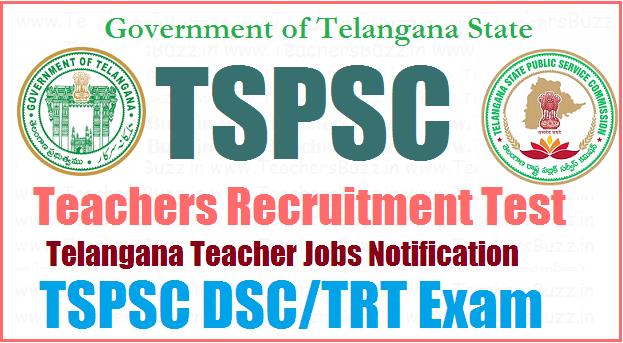 TSPSC Teacher recruitment 2017