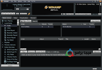 برنامج winamp للكمبيوتر مشغل الصوتيات