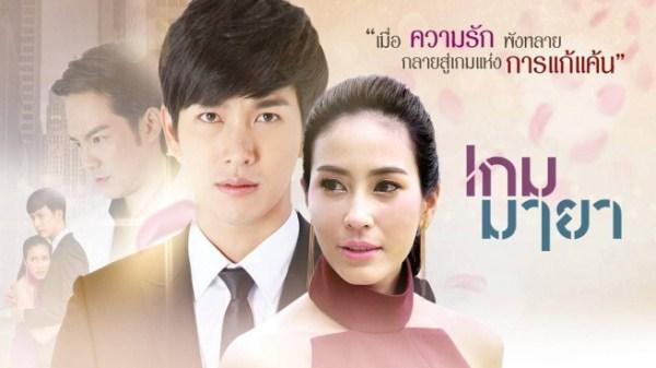 SINOPSIS Game Maya Episode 1 - Terakhir Lengkap (Drama Thailand)