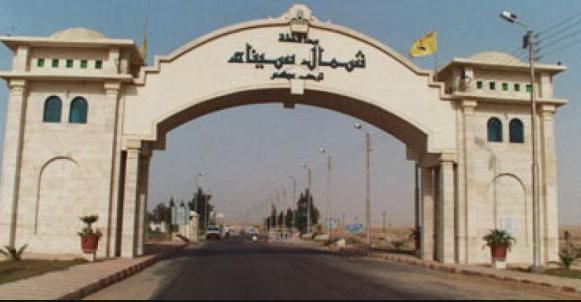 رابط سهل ومباشر لنتيجة الشهادة الاعدادية بمحافظة شمال سيناء 2018 الترم الثانى