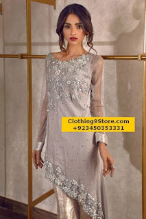 Rozina Munib Bridal Evening Dresses 2017