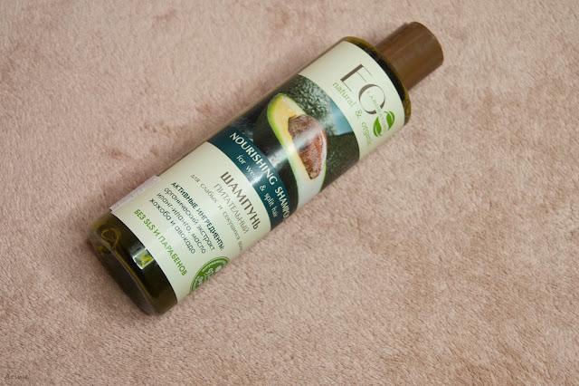 [303.] Ratunek dla puszących się włosów- szampon Eco Lab do włosów osłabionych i łamliwych.