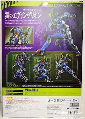 Review de Metal Build Eva-01 Test Type de Evangelion - Tamashii Nations
