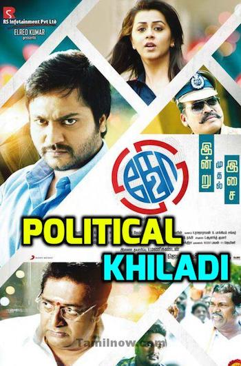 Political Khiladi 2017 Hindi Dubbed 480p DTHRip 300MB