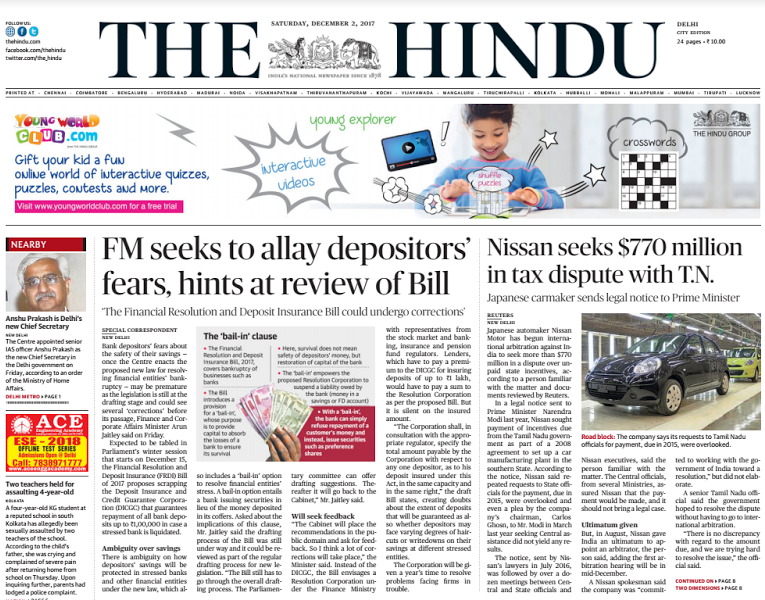The Hindu News epaper Free PDF Download 2017 - Exam Analysis