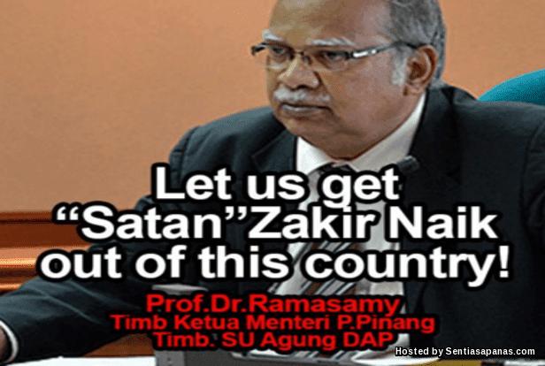 P Ramasamy Dr. Zakir Naik