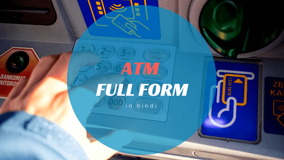 ATM Full Form( Full Form of ATM, ATM Full Form in English, ATM Full Form In Hindi)