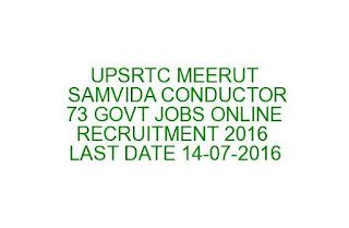 UPSRTC MEERUT SAMVIDA CONDUCTOR 73 GOVT JOBS ONLINE RECRUITMENT NOTIFICATION 2016 LAST DATE 14-07-2016