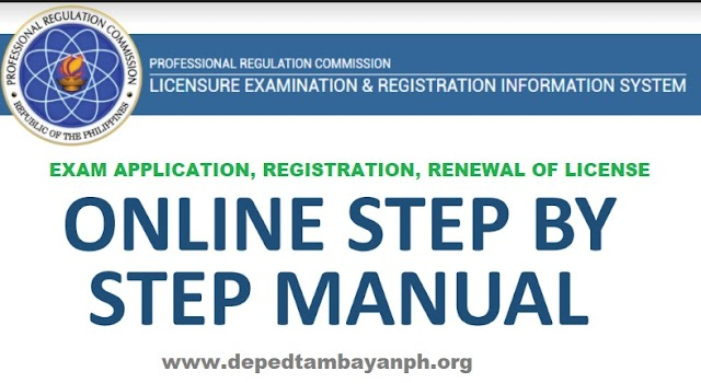 PRC Online Services Online Step by Step Process