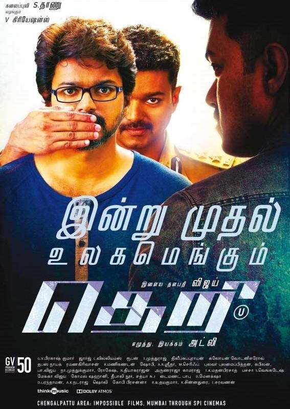 ratchasan movie free download tamilrockers torrent