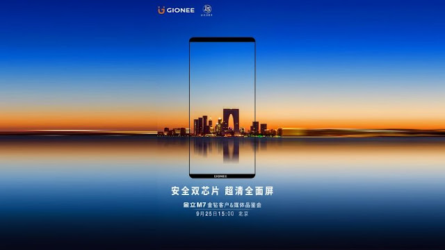 Gionee M7 Features