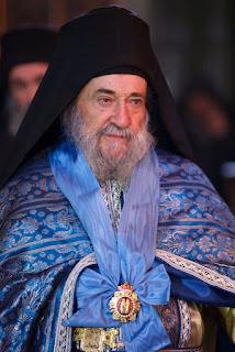 Αποτέλεσμα εικόνας για Καθηγουμένου Ιεράς Μονής Δοχειαρίου