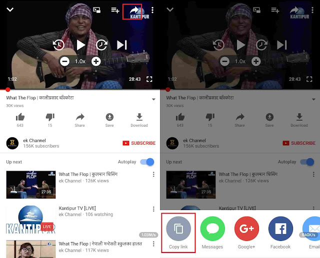 Viber, one of the most popular messaging app received an amazing update that let users to watch Youtube videos on viber while chatting on their iPhone