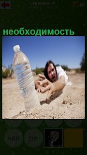 мужчина протягивает руки к бутылке с водой, необходимость попить воды
