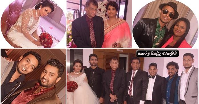 TNL TV Osanda Kanchanas Wedding