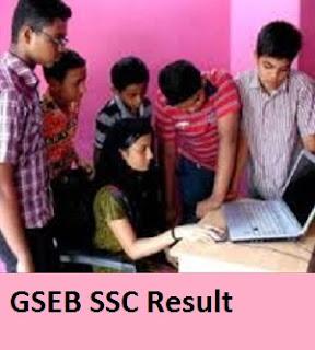 GSEB SSC Result 2017