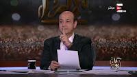 برنامج كل يوم حلقة الاربعاء 14-12-2016 مع عمرو اديب
