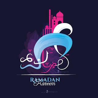 خلفيات رمضان كريم ٢٠١٨