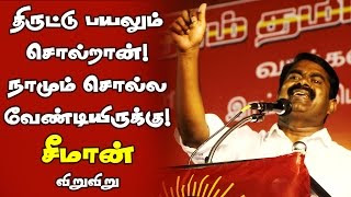 Seeman Election Speech 04-04-2017
